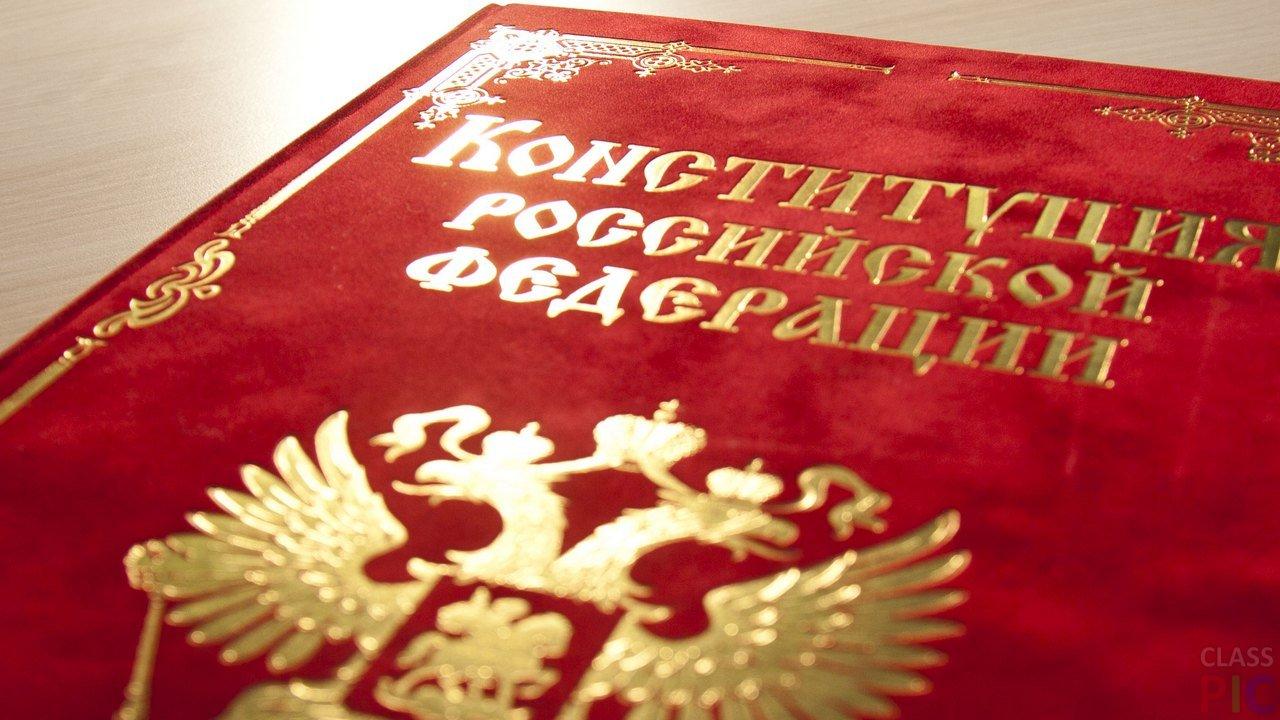 Россия, Путин, Президент, Должность, Конституция, Изменения.