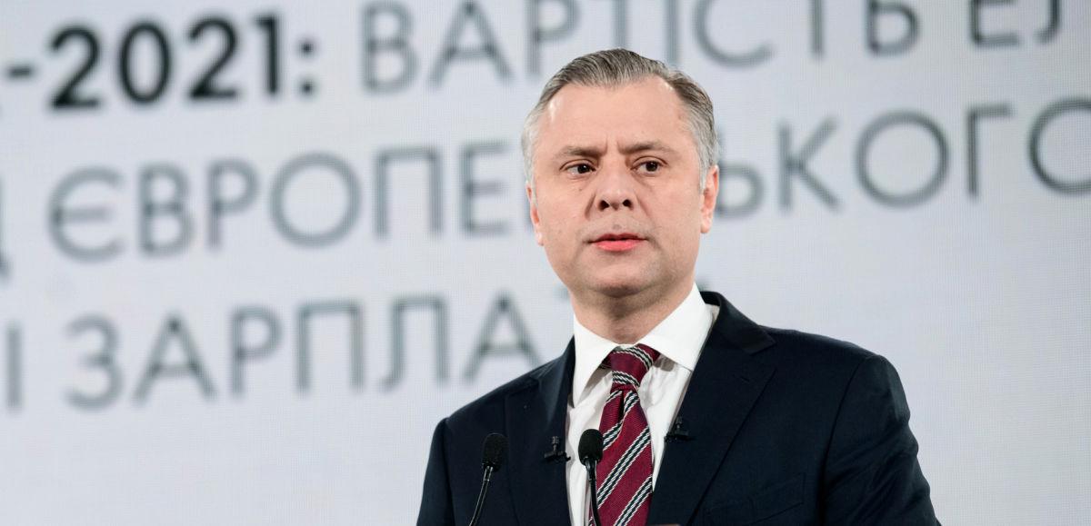 """""""Это возможно"""", - Витренко рассказал, как остановить """"Северный поток - 2"""""""