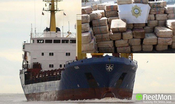 Кабо-Верде, западная Африка, кокаин, панама, Россия, моряки, наркотики, МИД России, новости