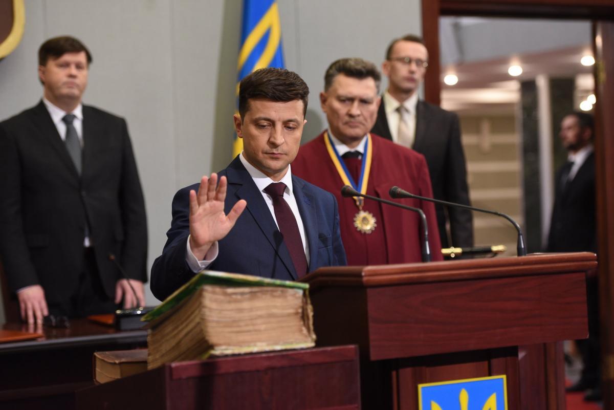 Украина, Политика, Зеленский, Инаугурация, Разумков, Верховная Рада.