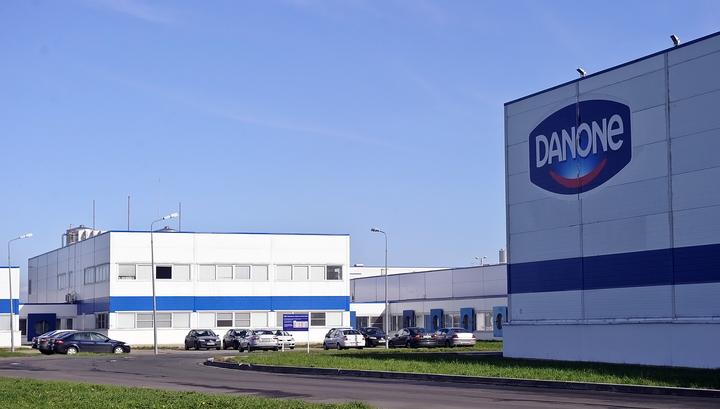 Молочная компания Danone задумывается о закрытии своих заводов в РФ