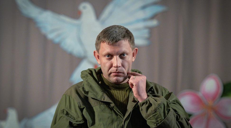 """Захарченко придумал, как отомстить Киеву за закон о реинтеграции Донбасса: чем в """"ДНР"""" решили запугать Украину"""