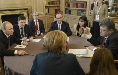 переговоры в Минске, подписание договоренностей, мир в Украине, нормандская четверка урегулирование конфликта наДонбассе