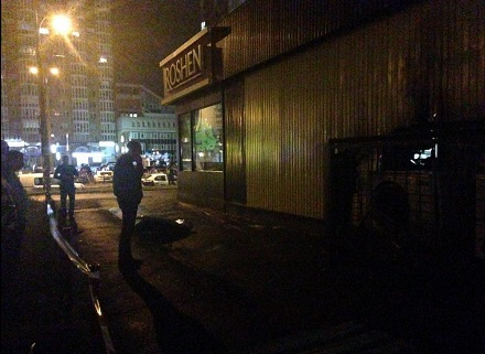 Видео с места взрыва в магазине Roshen в Киеве