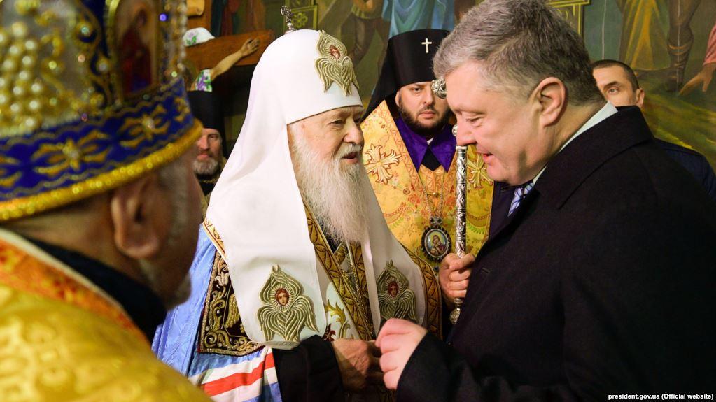 филарет, герой украины, порошенко, награждение филарета, соцсети
