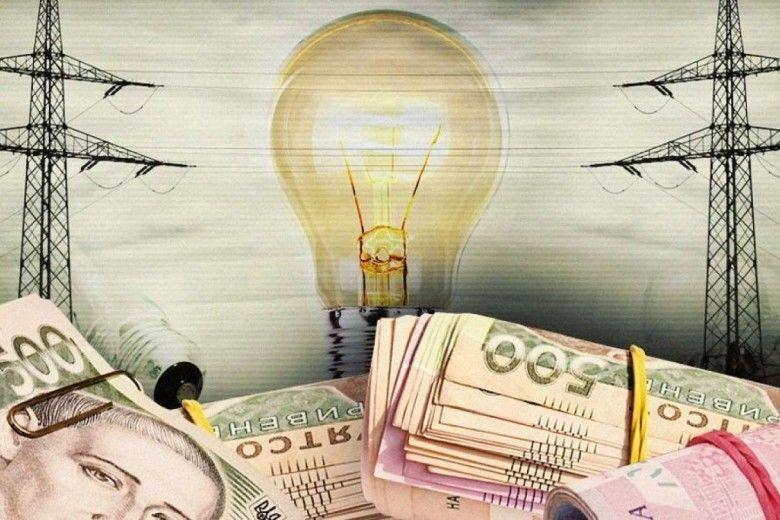 Новые тарифы, новые правила начисления субсидий, новые цены: что изменится для украинцев с мая