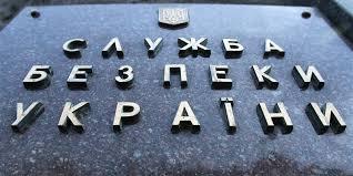 """В СБУ посоветовали Медведеву, искать """"придурков"""" в своих рядах"""