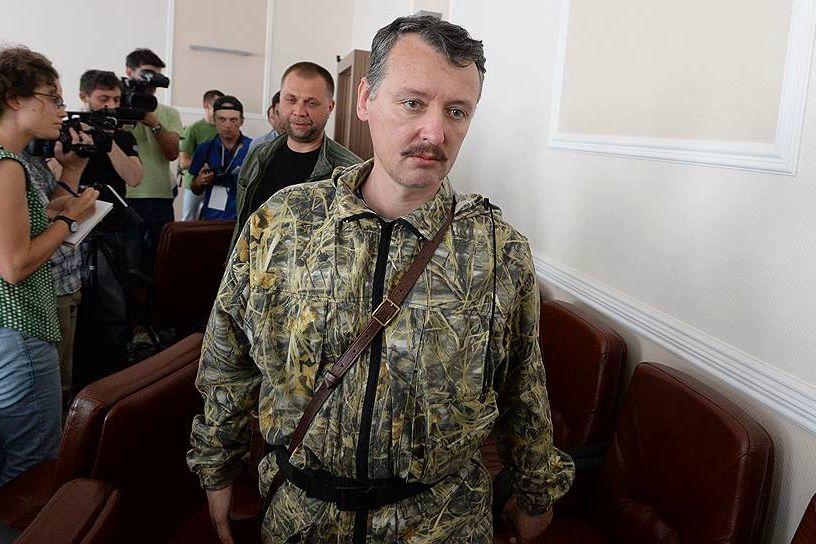 """Стрелков разнервничался из-за Навального и начал угрожать Украине: """"Лучше вам не будет"""""""