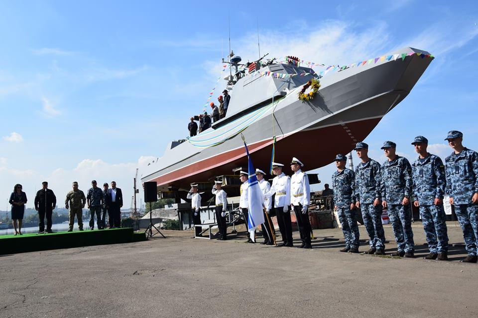 ВМС Украины, новости, Украина, армия, катер, десант, Кентавр, Киев