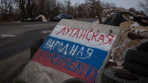 """станица луганская, взрыв, блокпост """"лнр"""", происшествия, раненые женщины, общество, луганск, украина"""