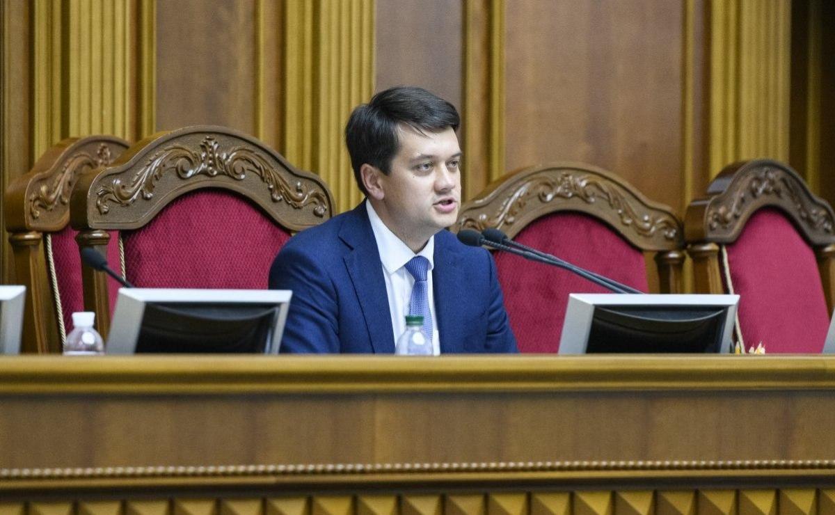 """Разумков рассказал о судьбоносных решениях Верховной Рады: """"Уже на этой неделе"""""""