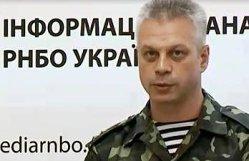 СНБО: Силы АТО контролируют Иловайск и Саур-Могилу
