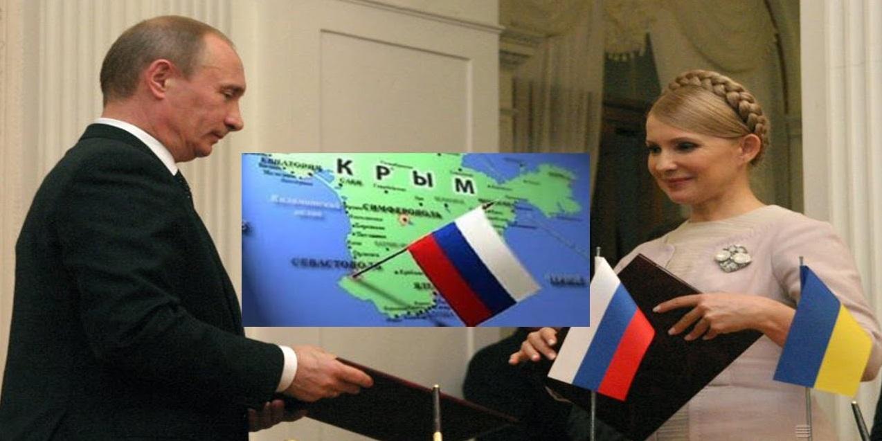 Тимошенко помогла Путину оккупировать Крым в 2014 году, заставив капитулировать Турчинова, - нардеп