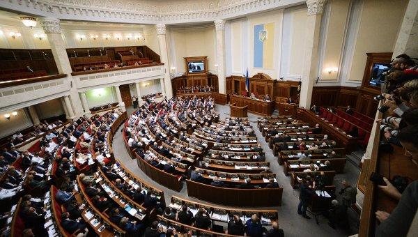 Верховная Рада изменила границы некоторых районов Луганской области