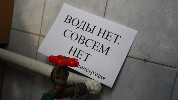 15 тысяч кубометров воды в сутки утекают в землю: Торецк из-за обстрелов оказался на грани гуманитарной катастрофы