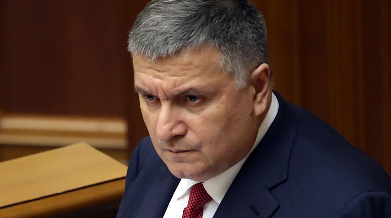 Не будет легкой прогулки: Аваков послал однозначный сигнал армии России