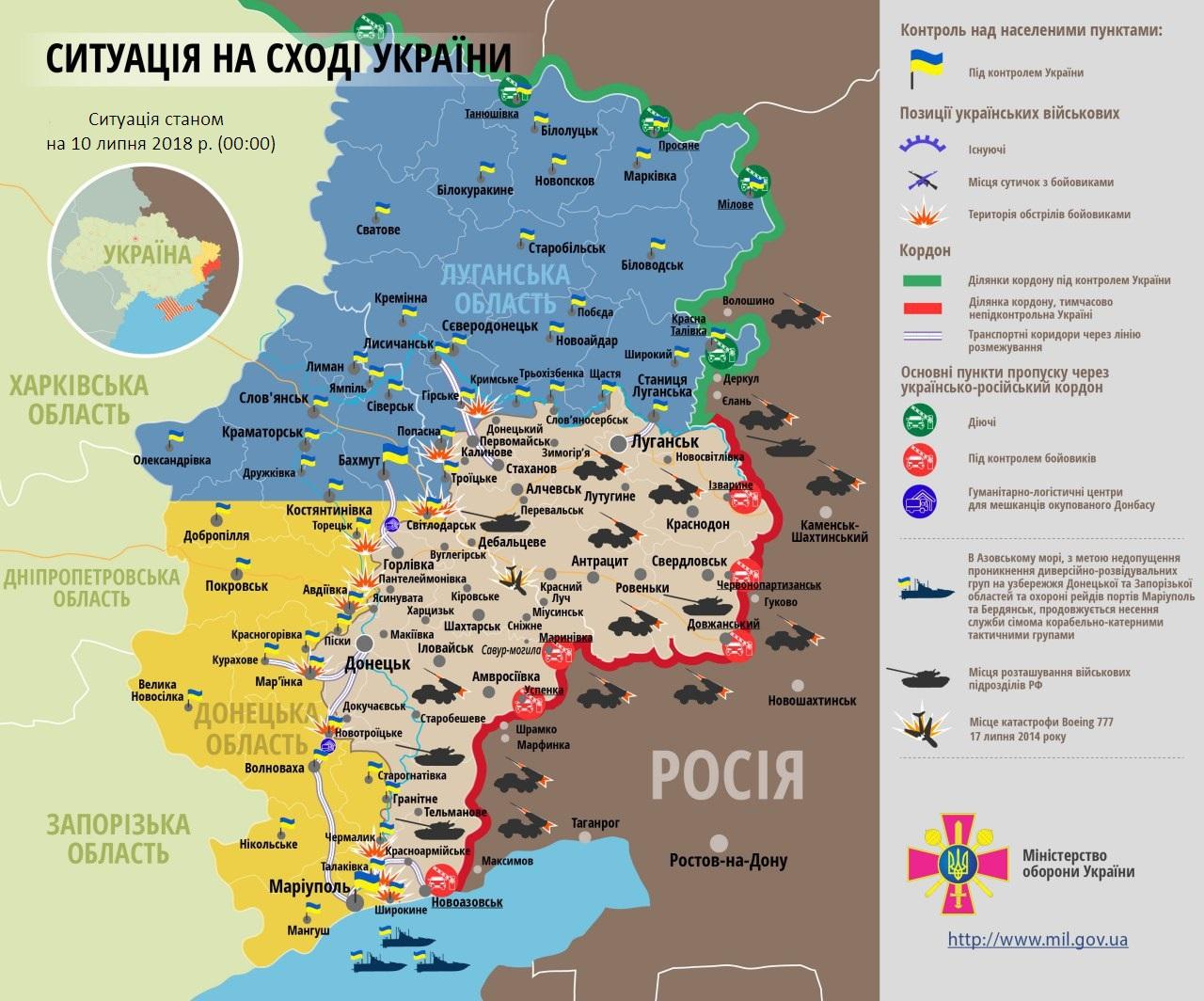 Война России против Украины: карта ООС с расположением сил и средств на Донбассе от 10.07.2018