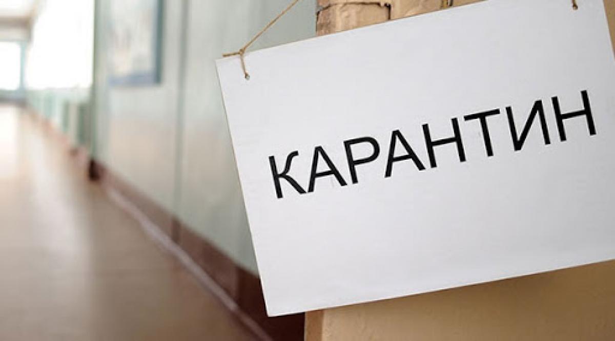 Карантин в Украине продлят до 12 мая, но есть хорошая новость: в Минздраве сделали важное заявление