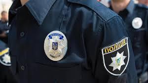 На Днепропетровщине в брошенном авто обнаружены трупы трех расстрелянных людей – первые подробности ЧП