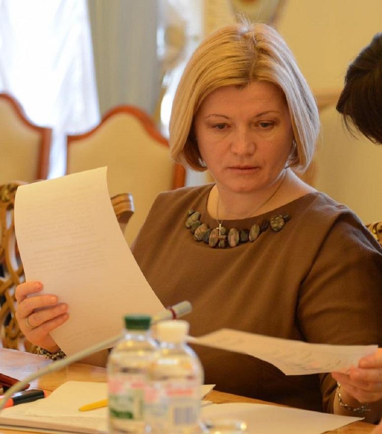 Ирина Геращенко заявила об увеличении количества украинских пленных в ОРДЛО: Процесс освобождения наших людей боевики блокируют с осени 2016 года