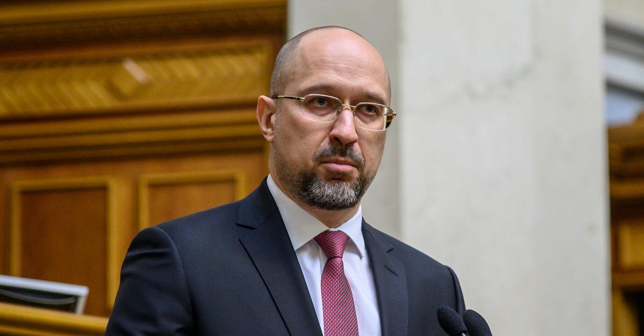 Шмыгаль предупредил о продлении адаптивного карантина в Украине – названы сроки