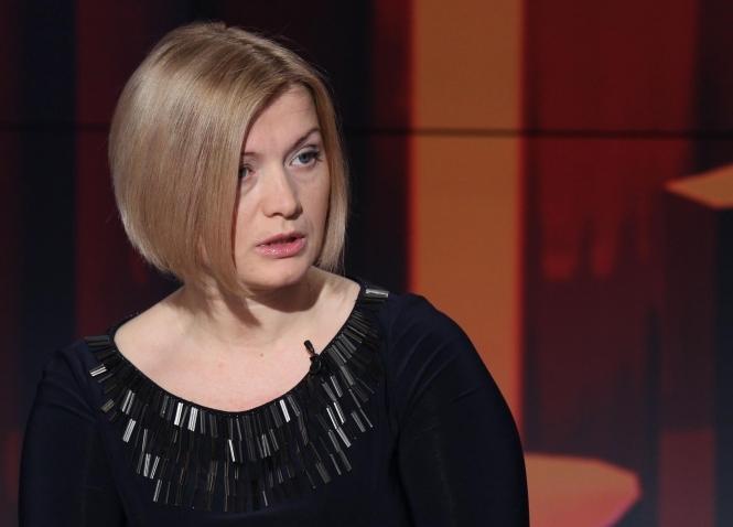 Геращенко: создание миротворческой миссии ЕС на Донбассе весьма вероятно