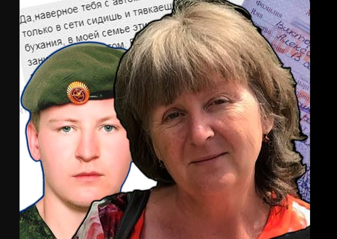 """""""Позорно брошен Россией, как биомусор"""", - после встречи спецназовца Агеева с матерью вскрылся новый шокирующий факт - появилась гневная реакция соцсетей"""