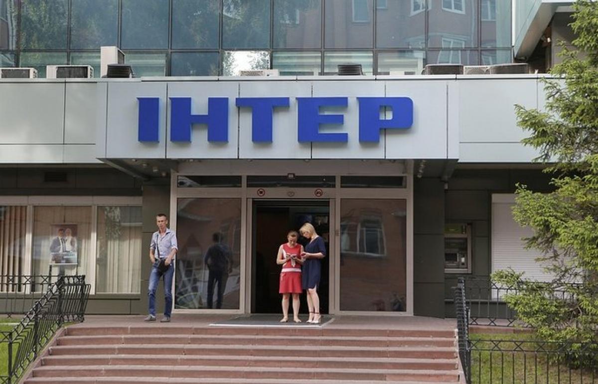 """""""C праздником вас"""", - телеканал """"Интер"""" нарушил законы Украины, разгорается скандал, детали"""