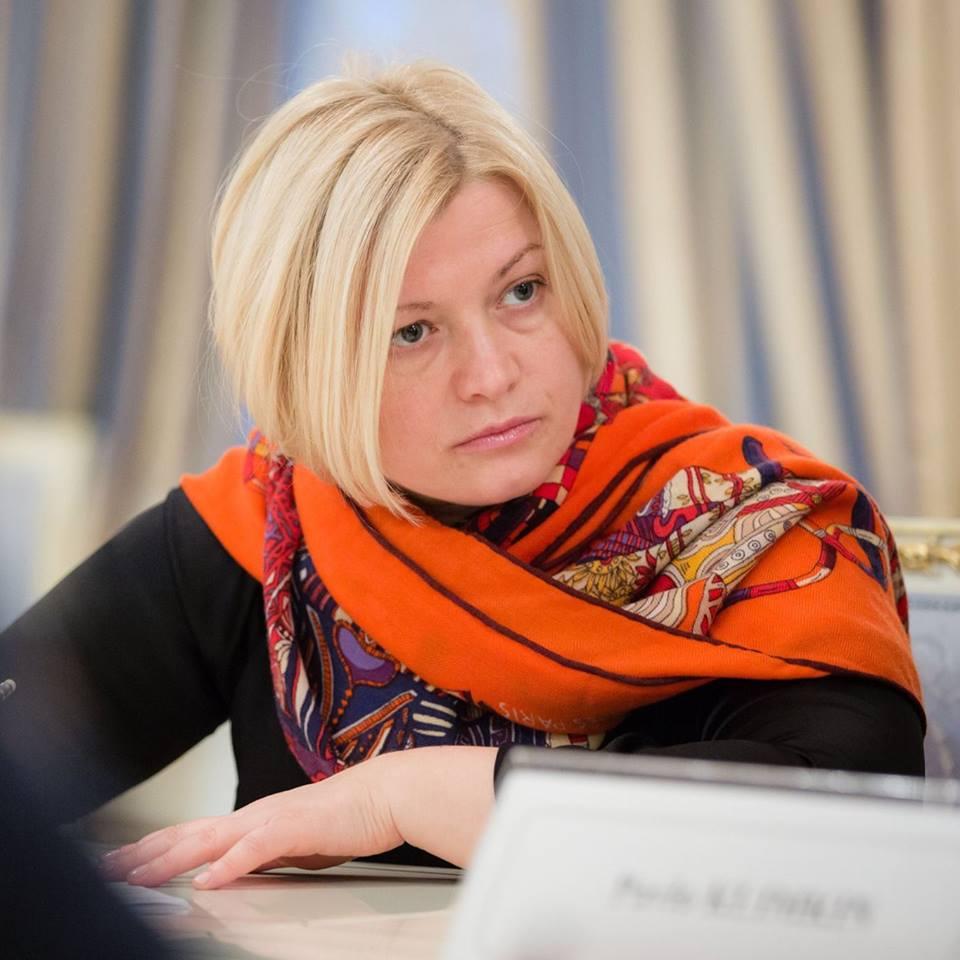 Нежелательное лицо для пребывания в РФ: уполномоченному президента Украины по вопросам Донбасса запретили въезд в Россию