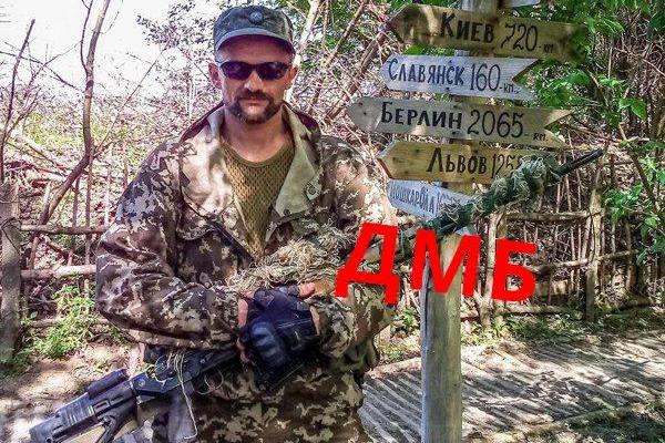 """Опознан террорист """"ДНР"""" из Магадана, ликвидированный снайпером ООС на Донбассе"""