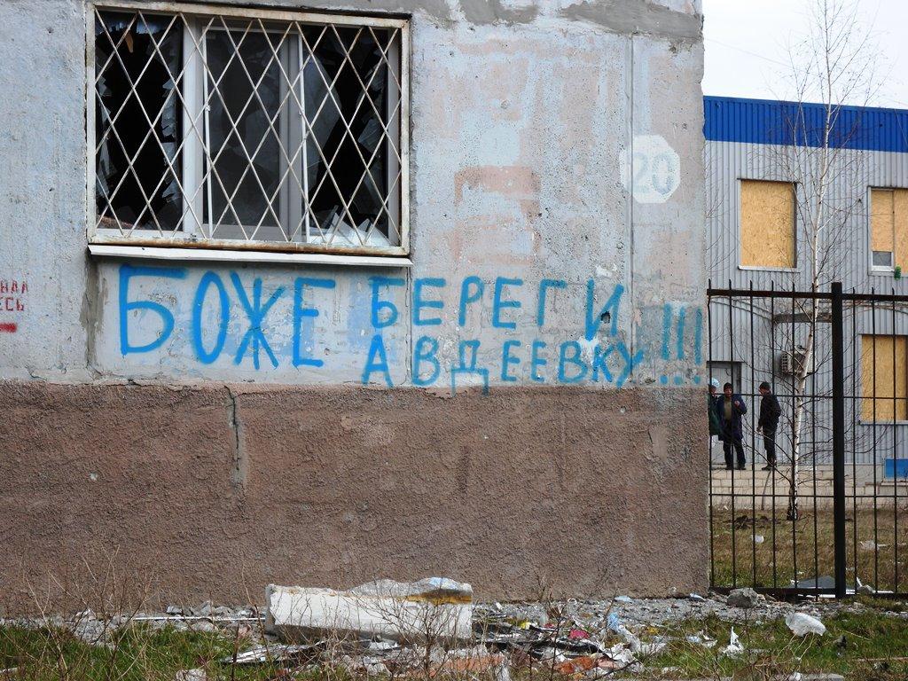 Жучковский опроверг резонансную информацию росСМИ: боевики ни на сантиметр не продвинулись в Авдеевке