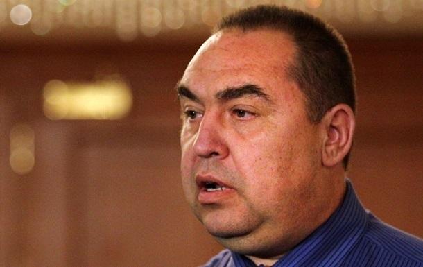 "ЛНР: ""Приднестровский сценарий"" на переговорах по Донбассу нереален"