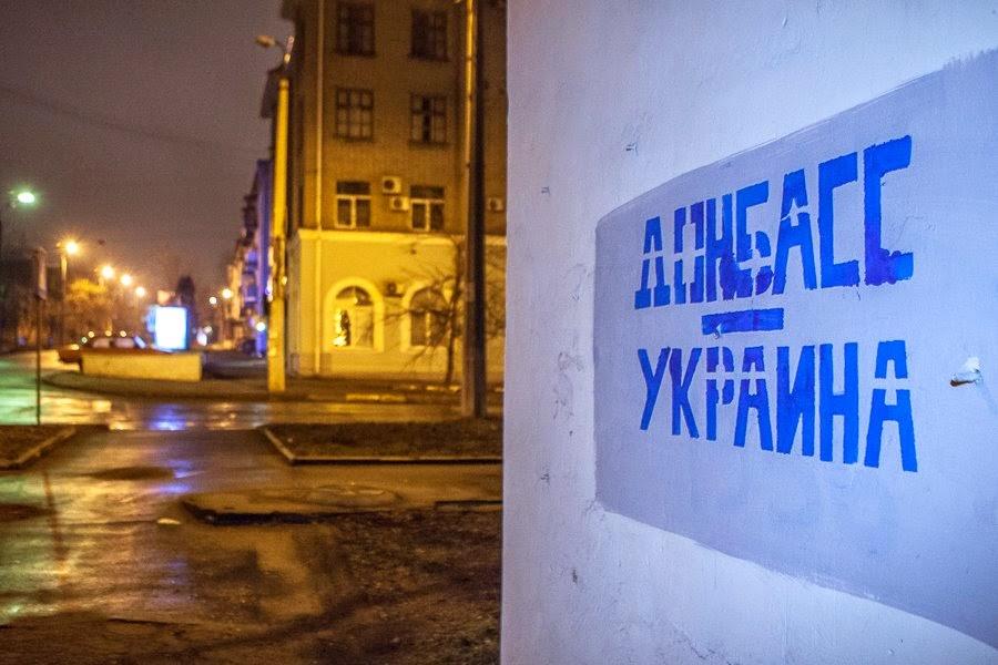 """Украинцы больше согласны на изоляцию """"ЛДНР"""", чем особый статус Донбасса, - глобальный опрос"""