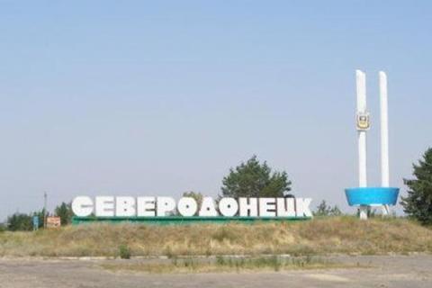 В Северодонецке граждане могут получить бесплатную юридическую и психологическую консультативную помощь – Луганская ОГА