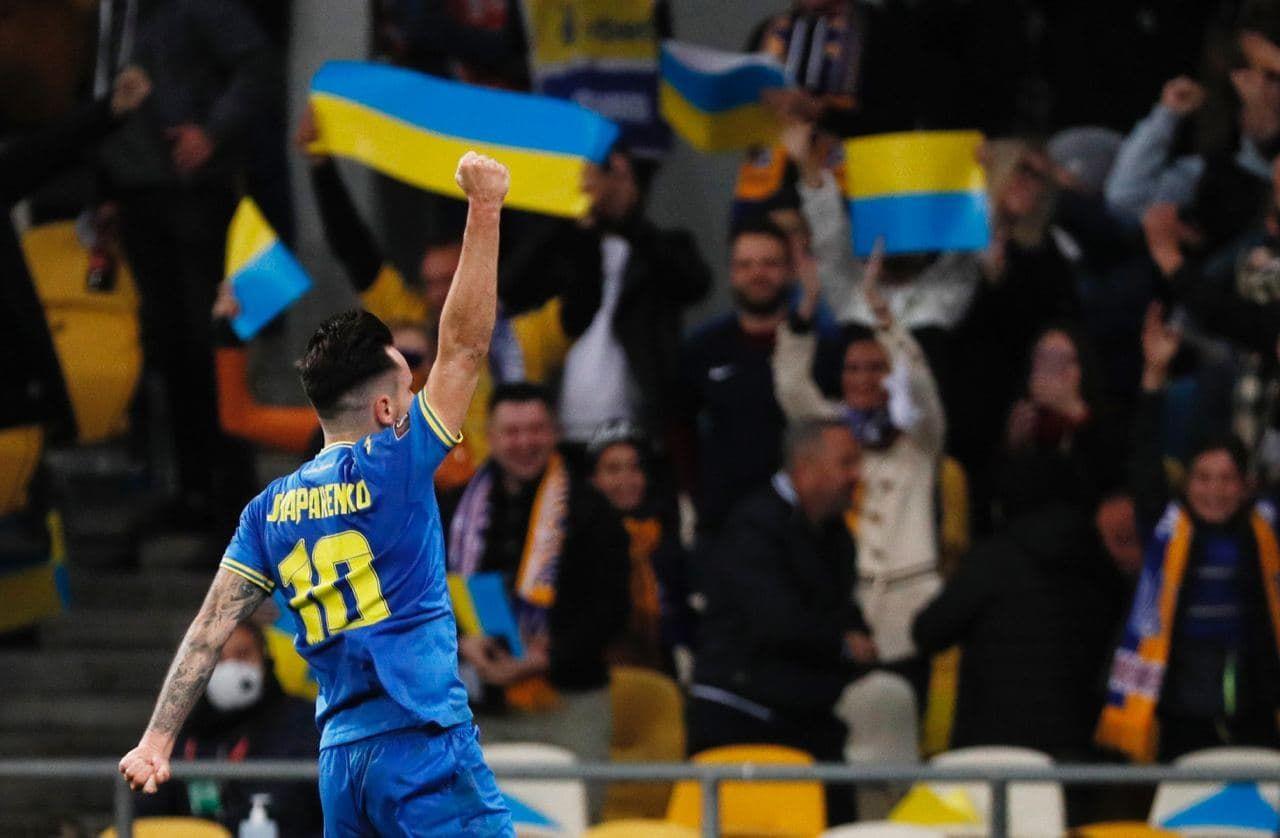Украина - Франция: сине-желтые сразились с чемпионами и в напряженном матче выбороли шанс на ЧМ-2022