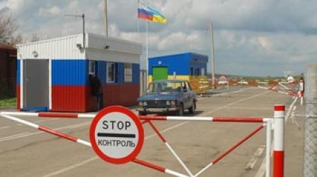 Россия намерена рыть вдоль границы с Украиной 50-километровый ров
