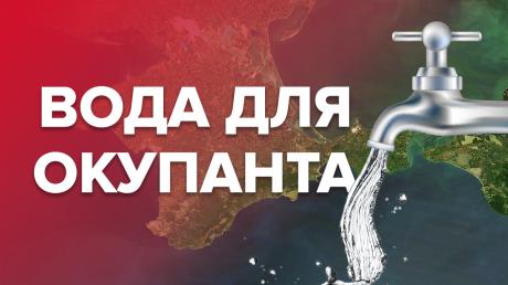 """""""Придется стрелять на поражение"""", - в Сети ответили премьеру Шмыгалю на идею дать воду в Крым"""