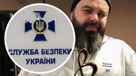 Максим Фадеев, продюсер, СБУ, въезд, Украина, запрет
