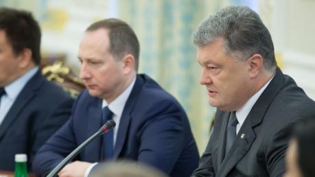 Исторический саммит Украина - ЕС в Киеве: Порошенко назвал новую цель Украины присоединиться к Таможенному союзу ЕС - кадры