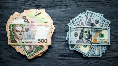 курс валют, доллар, евро, рубль, политика, новости украины, экономика