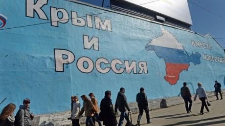 крым, украина, россия, политика, аннексия, жители, делегация