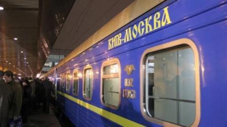 """В России с поезда """"Киев - Москва"""" сняли ехавшую из украинской столицы гражданку Китая: есть подозрение на коронавирус"""