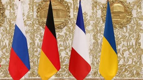 Нормандский формат, Встреча, Кулеба, Переговоры.