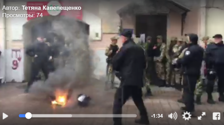 В центре Киева полиция и Нацгвардия заблокировали штаб украинских националистов: взрываются файеры, идет подготовка к штурму (кадры)