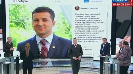 Украина, политика, выборы, зеленский, кандидат, порошенко, россия, СМИ, фейки, пропаганда