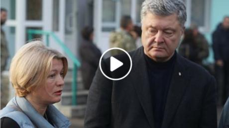"""Порошенко о рисках отвода войск на Донбассе: """"Только мир, а не капитуляция"""""""
