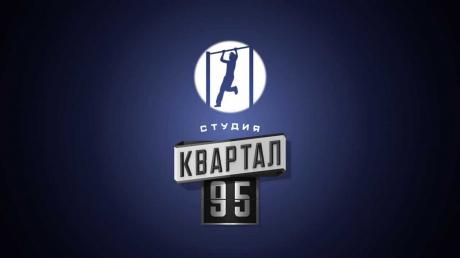 """Российские хакеры провели атаку на сайт """"Квартала 95"""": СМИ узнали, на кого искали компромат"""