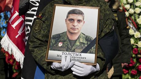 """Гиви в Донецке ликвидировала девушка: агент СБУ Сугерей рассказал, как погиб """"комбат"""" Сомали, кадры"""