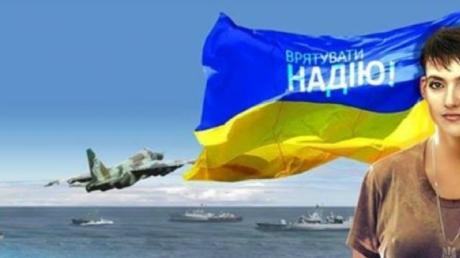 Суд над Надеждой Савченко. Хроника событий 14.03.2016