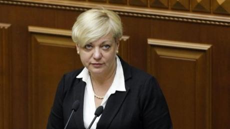 В Верховной Раде собирают подписи за увольнение главы Нацбанка Гонтаревой - нардеп